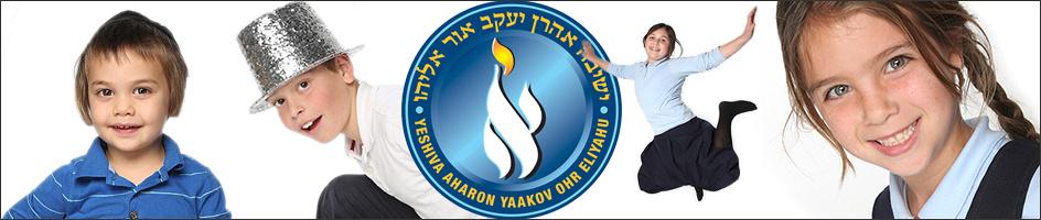 Yeshiva Aharon Yaakov Ohr Eliyahu